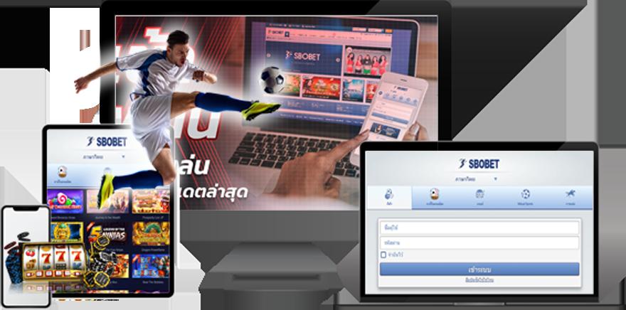 ทางเข้าเดิมพันเกม กีฬา คาสิโนออนไลน์กับ SBOBET